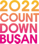 2020 COUNT DOWN BUSAN
